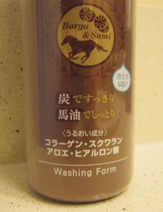 "This is the foaming facial cleanser... ""Washing Form"" in Engrish."