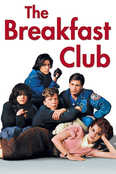 Image result for clipart the breakfast club movie